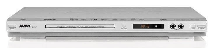DVD-плеер BBK DV816X,  серебристый,  диск 2000 песен