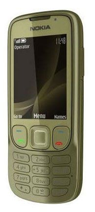 Мобильный телефон NOKIA Classic 6303i  хаки/золотистый