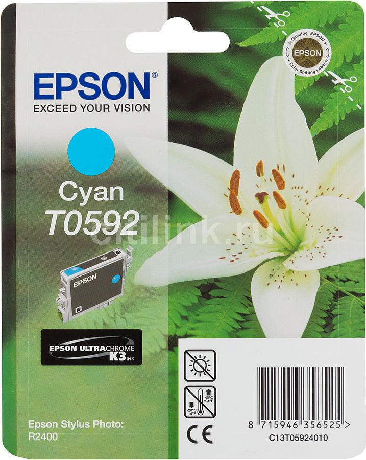 Картридж EPSON T0592 голубой [c13t05924010]