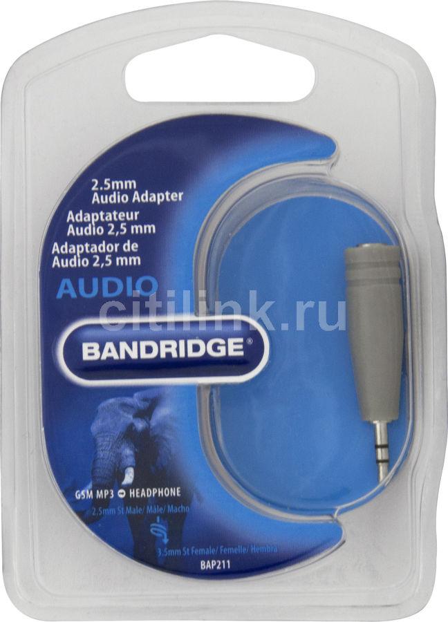Адаптер для наушников BANDRIDGE BAP211,  Jack 2.5 (m)  -  Jack 3.5 (f) ,  серый