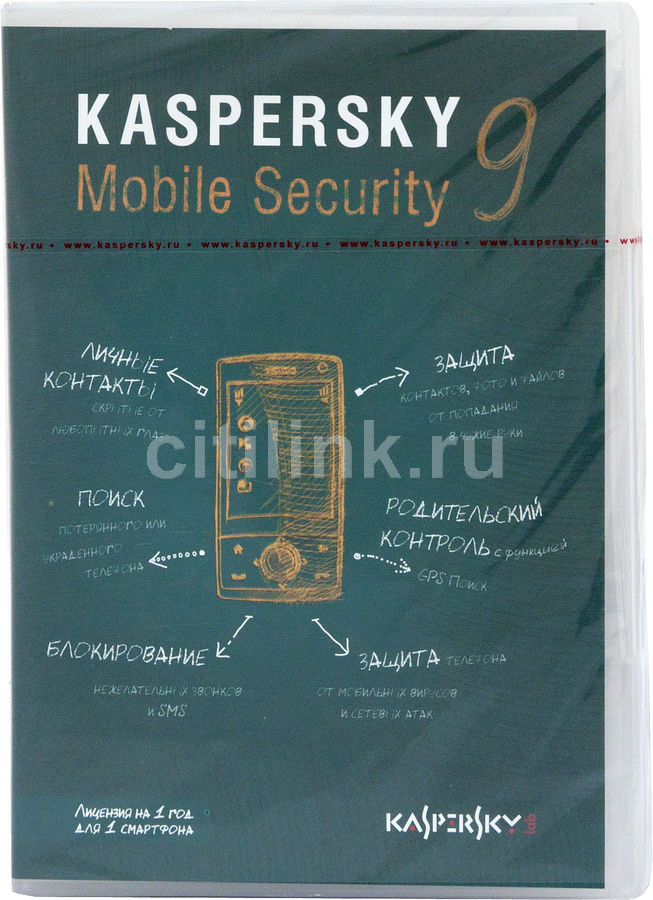 ПО Kaspersky Mobile Security 9.0 Russian Edition. 1-PDA 1 year Base DVD box (KL1030RXAFS)