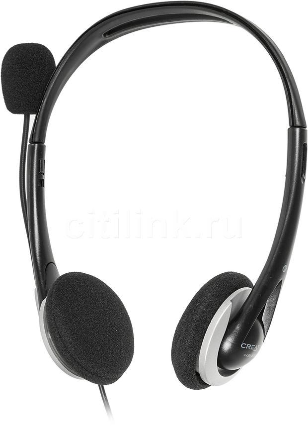 Наушники с микрофоном CREATIVE HS-330,  51EF0290AA001,  накладные, черный  / серый