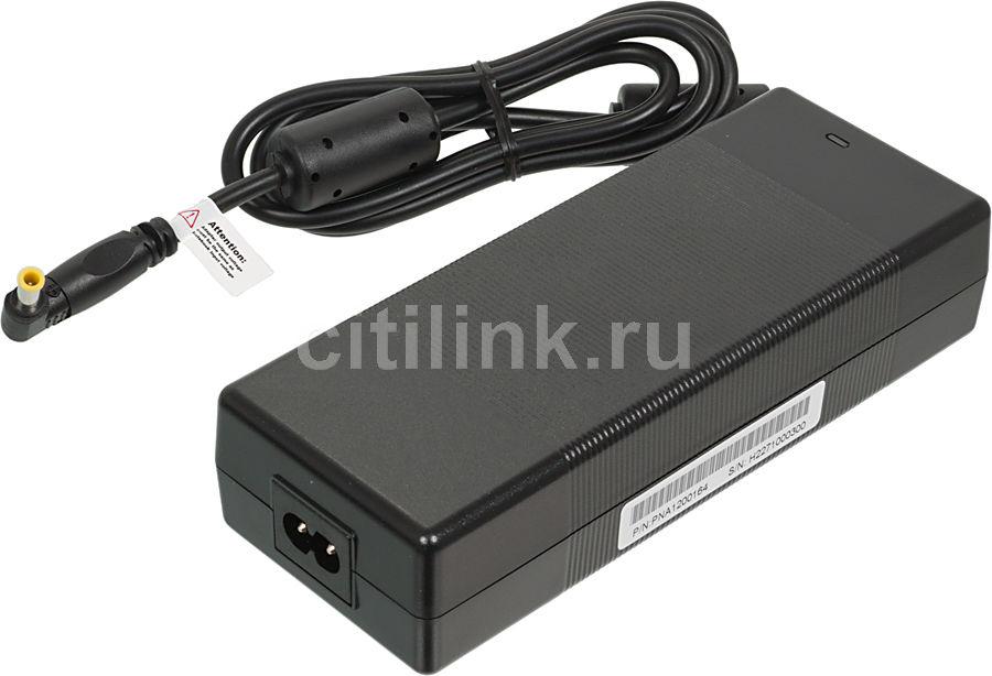 Адаптер питания FSP NB V120,  120Вт,  универсальный, черный