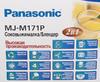 Соковыжималка Panasonic MJ-M171PWTQ(Б/У) вид 10