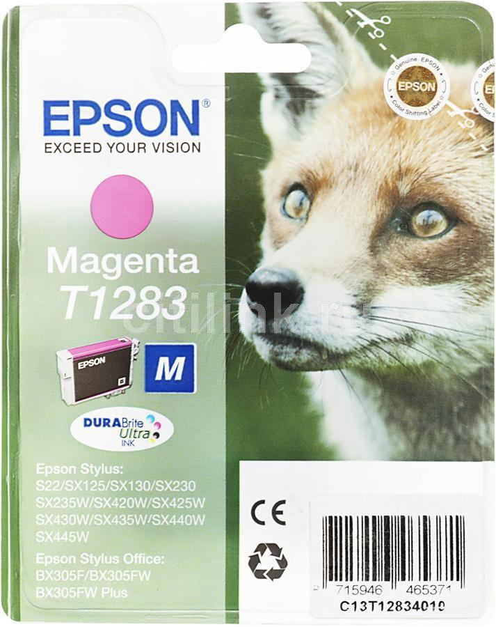 Картридж EPSON EPT12834011 пурпурный