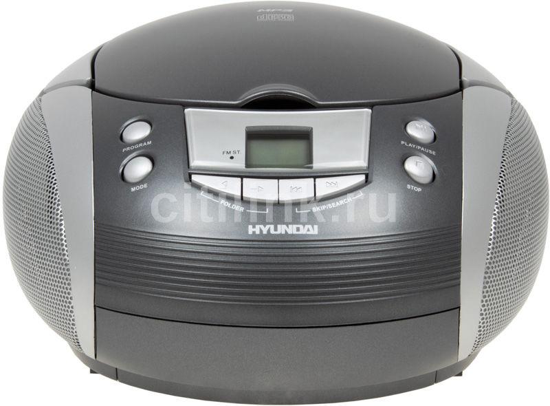 Аудиомагнитола HYUNDAI H-1436,  серый