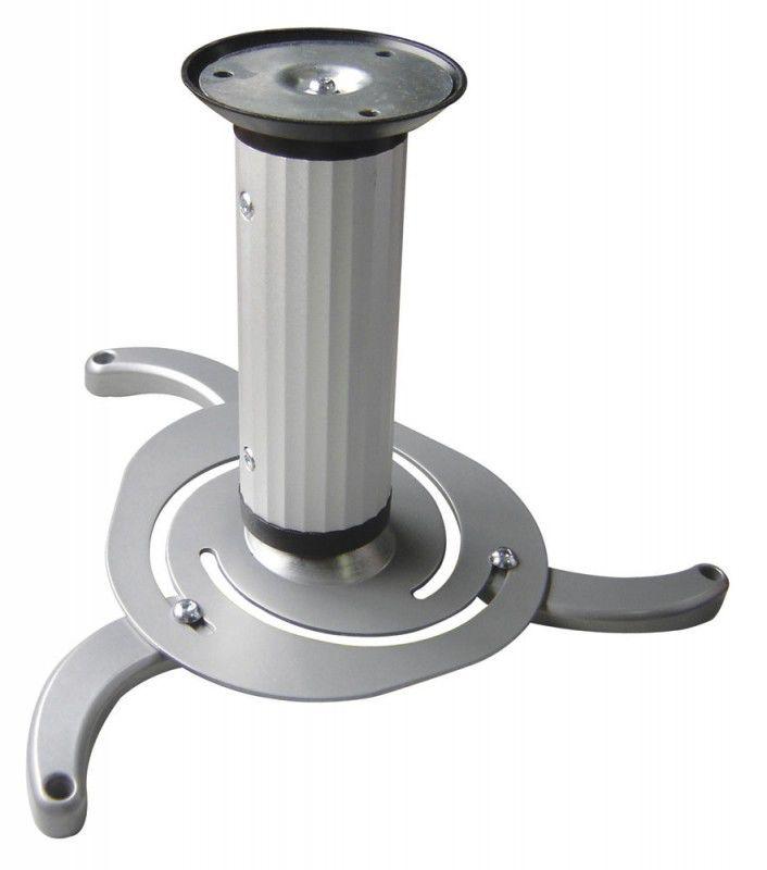Кронштейн ARM MEDIA PROJECTOR-1,   для проектора,  10кг,  серый