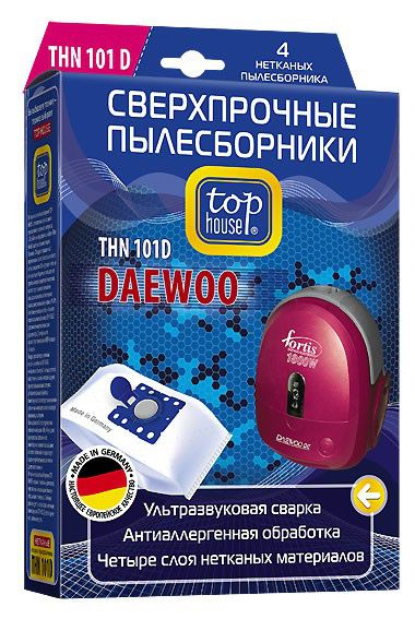 Пылесборники TOP HOUSE THN 101D,  сверхпрочные нетканые,  4 шт., для пылесосов DAEWOO, ELENBERG, BORK, SCARLETT