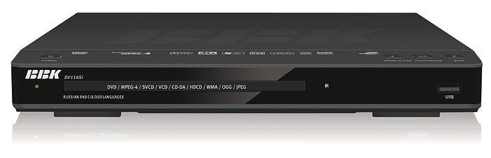 DVD-плеер BBK DV116SI,  черный