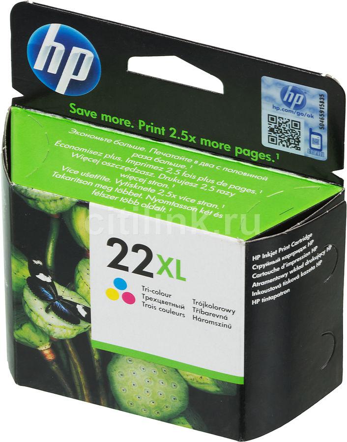 Картридж HP 22XL многоцветный [c9352ce]