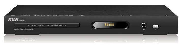 DVD-плеер BBK DV916HD,  черный,  диск 500 песен