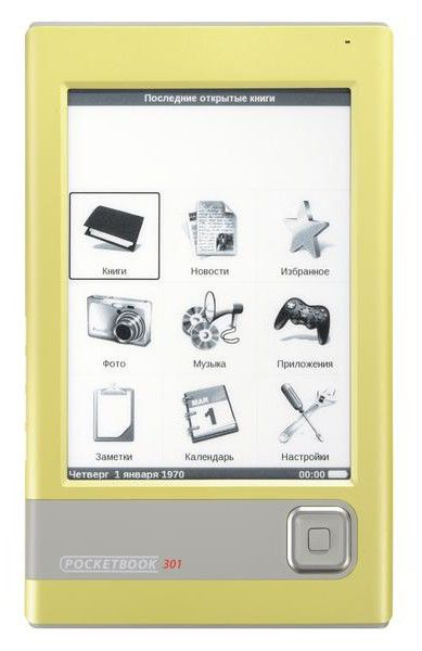Электронная книга POCKETBOOK 301 Plus (lingvo),  6