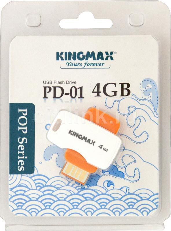 Флешка USB KINGMAX Pop PD01 4Гб, USB2.0, белый и оранжевый