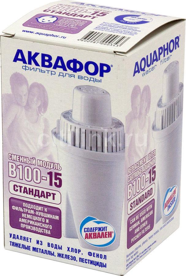 Картридж АКВАФОР B100-15,  1шт