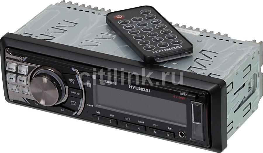 Автомагнитола HYUNDAI H-CCR8086,  USB,  SD/MMC