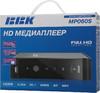 Медиаплеер BBK MP060S,  черный вид 8