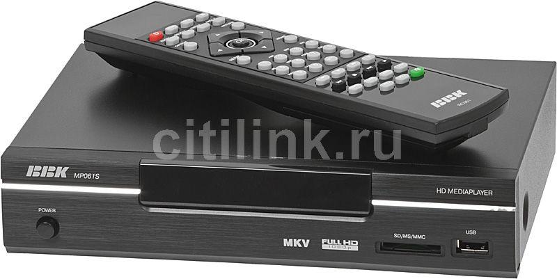 Медиаплеер BBK MP061S,  черный