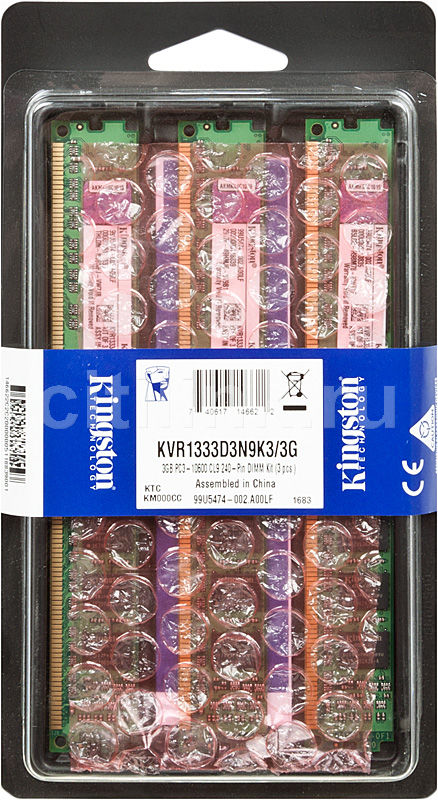 Модуль памяти KINGSTON VALUERAM KVR1333D3N9K3/3G DDR3 -  3x 1Гб 1333, DIMM,  Ret
