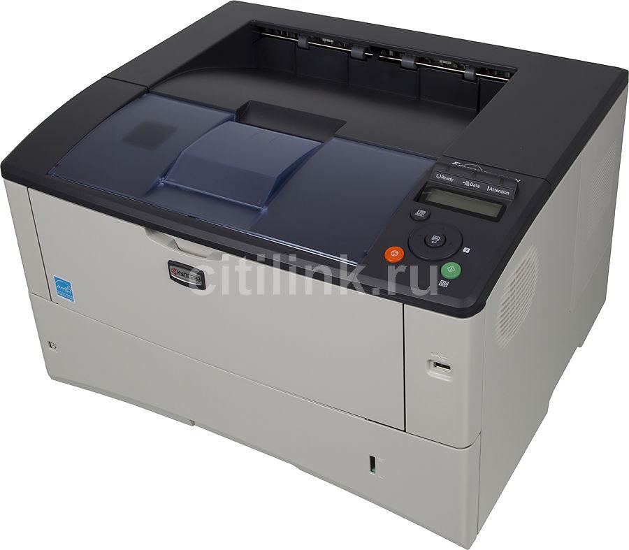 Принтер KYOCERA FS-6970DN лазерный, цвет:  белый [1102j53eu0]