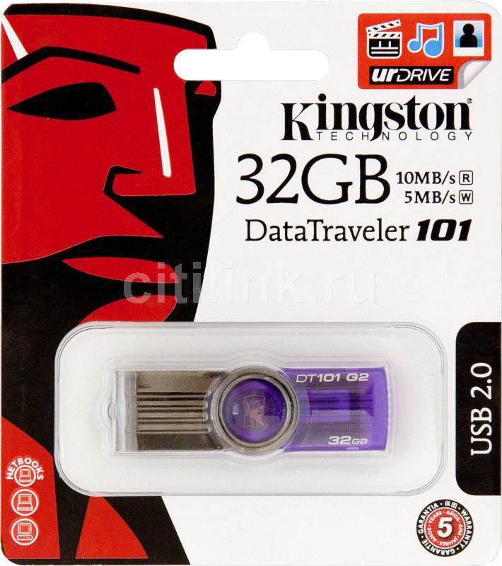 Флешка USB KINGSTON DataTraveler 101 G2 32Гб, USB2.0, фиолетовый [dt101g2/32gb]