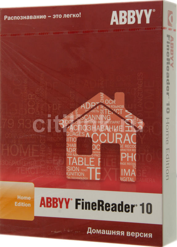 ПО ABBYY FineReader 10 Home Edition BOX [af10-8s1b01-102]