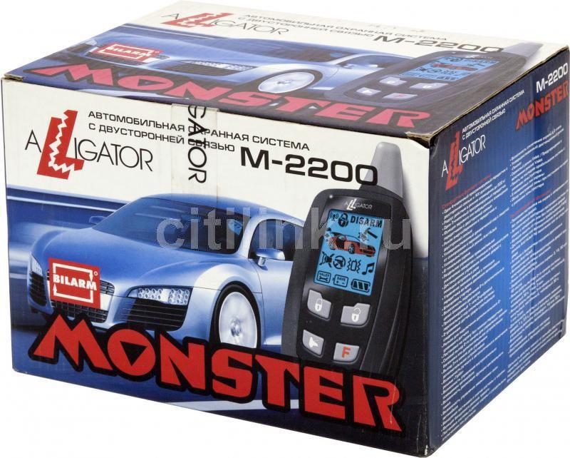 Автосигнализация ALLIGATOR M-2200 ver.2