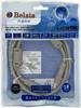 Кабель видео  BELSIS BW1455,  HDMI (m)  -  HDMI (m) ,  1м, ф/фильтр,  серый вид 2
