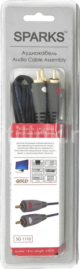 Кабель аудио-видео  SPARKS SG1110,  2хRCA (m)  -  2хRCA (m) ,  1.8м, GOLD