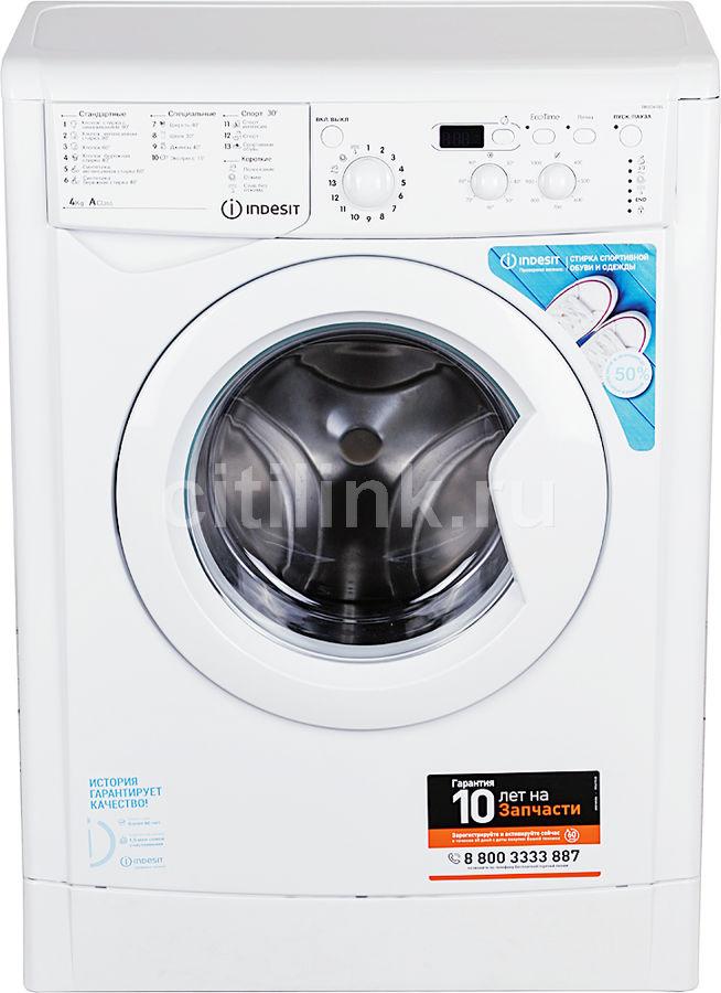 Стиральная машина INDESIT EcoTime IWUD 4105, фронтальная загрузка,  белый