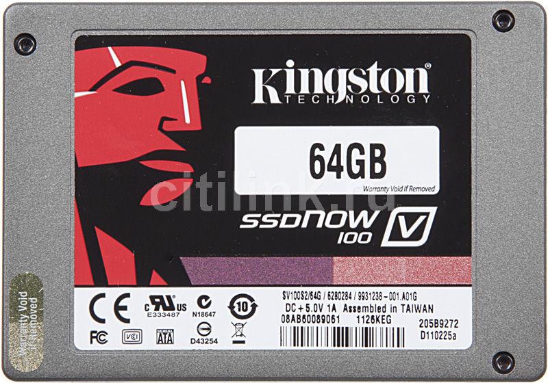 Kingston SV100S2D/64G SSD Drivers