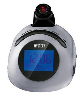 Радиобудильник MYSTERY MCR-78, серебристый