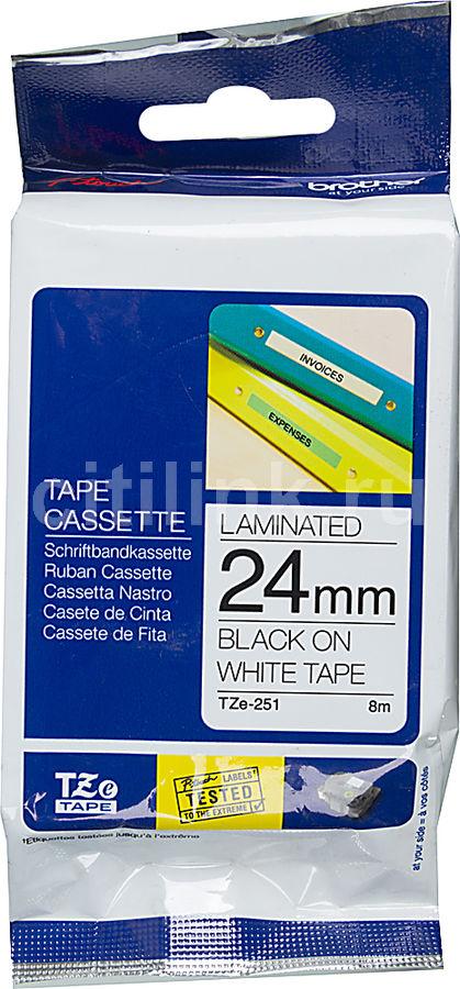 Лента BROTHER TZE251 24мм,  черный шрифт, белый фон,  8м