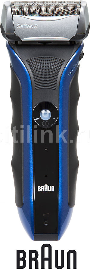 Электробритва BRAUN 530S,  черный и синий