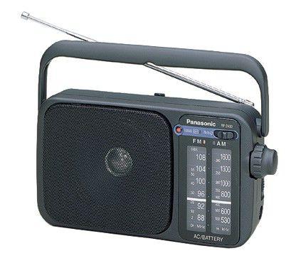 Радиоприемник PANASONIC RF-2400,  черный