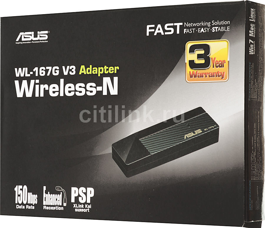 NEW DRIVER: ASUS WL-167G USB WIRELESS NETWORK ADAPTER