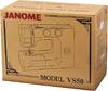 Швейная машина JANOME VS50 белый вид 10