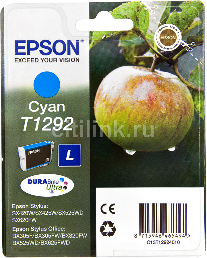 Картридж EPSON C13T12924011 голубой