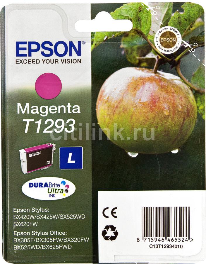 Картридж EPSON T1293, пурпурный [c13t12934011]
