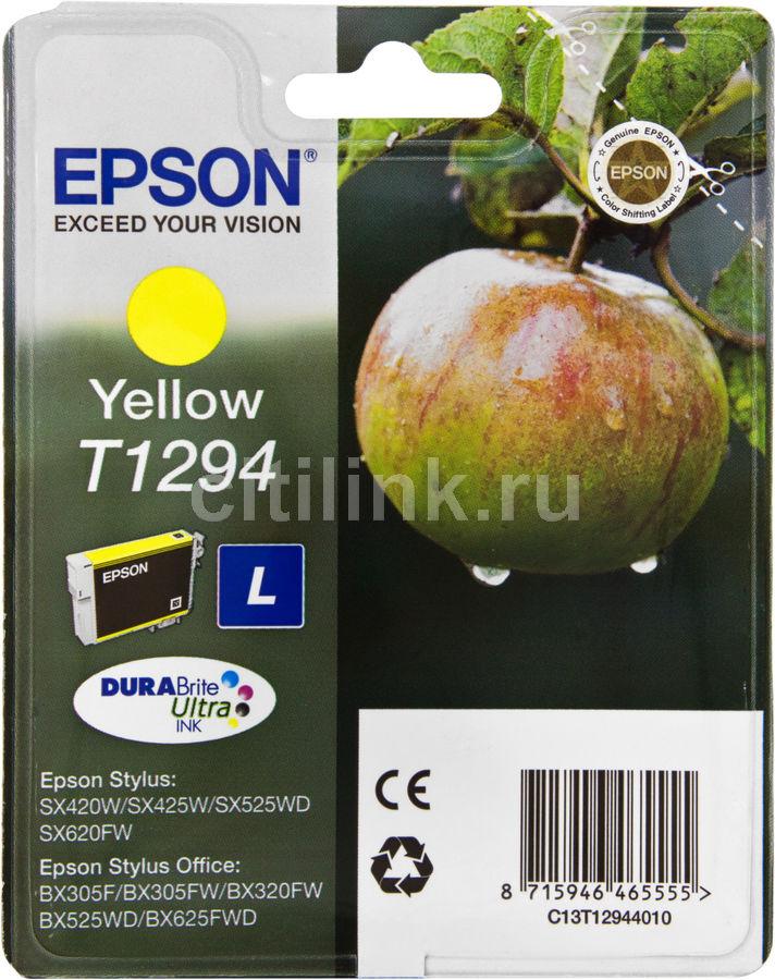 Картридж EPSON T1294 желтый [c13t12944011]