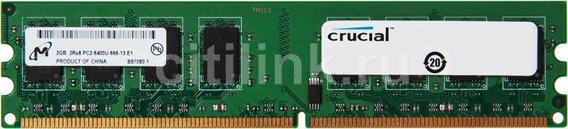 Модуль памяти CRUCIAL DDR2 -  2Гб 800, DIMM,  OEM