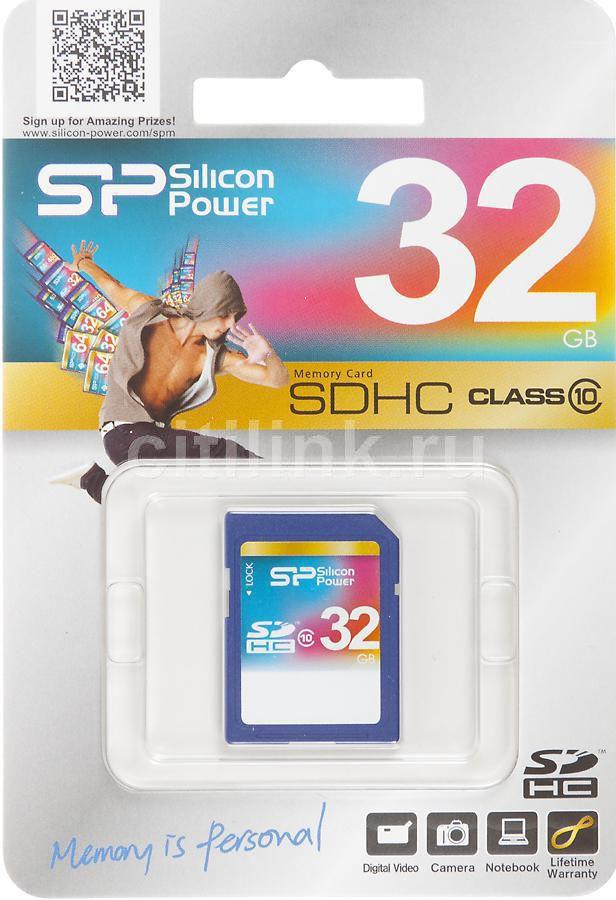Карта памяти SDHC SILICON POWER 32 ГБ, Class 10, SP032GBSDH010V10,  1 шт.