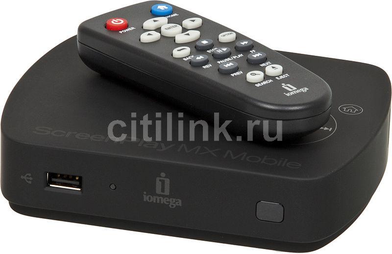 Медиаплеер IOMEGA ScreenPlay MX mobile,  1000Гб черный