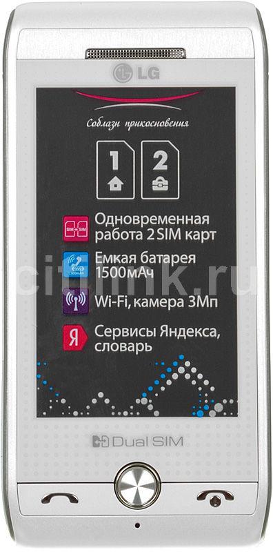 Мобильный телефон LG GX500  белый