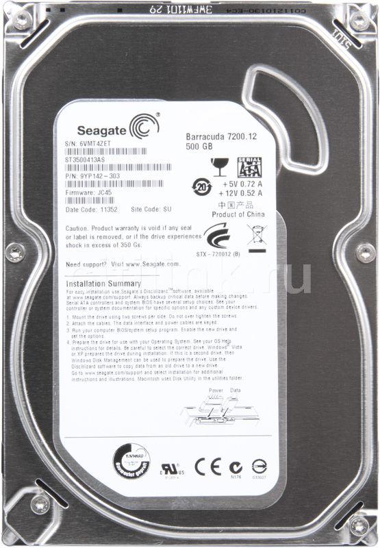 Жесткий диск SEAGATE Barracuda 7200.12 ST3500413AS,  500Гб,  HDD,  SATA III,  3.5