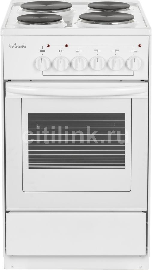 Электрическая плита ЛЫСЬВА ЭП 401 СТ,  эмаль,  белый