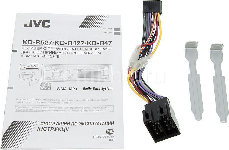 Jvc kd-r527 инструкции.