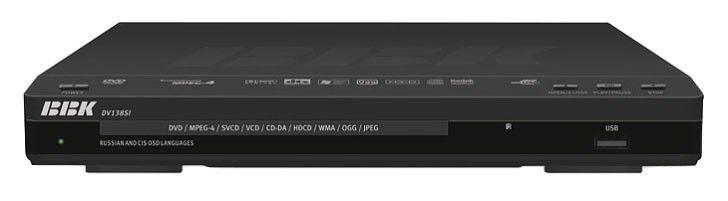 DVD-плеер BBK DV138SI,  черный