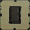Процессор INTEL Core i5 760, LGA 1156 BOX [cpu intel s1156  i5-760 box] вид 3
