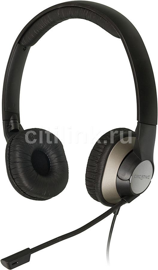 Наушники с микрофоном CREATIVE HS-720,  51EF0410AA002,  накладные, серебристый  / черный