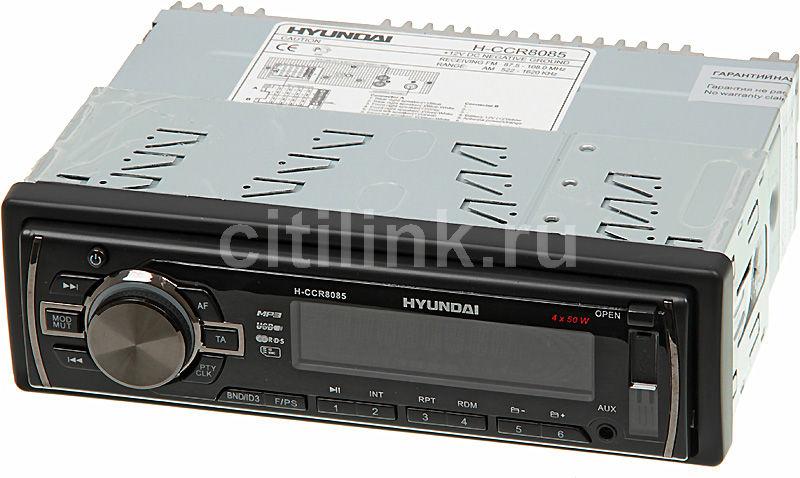 Автомагнитола HYUNDAI H-CCR8085,  USB,  SD/MMC